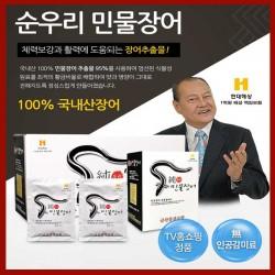 국내산 민물장어즙 30포+3포[홈쇼핑정품] 스태미너 보양식