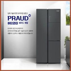 위니아딤채 냉장고_분리보관(메탈)802L sh장기할부