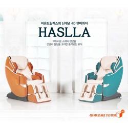 비욘드릴렉스 신개념 4D 안마의자 하슬라 초극세라 신소재 도입 BLDC모터 채용